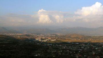 Podgorica panorama